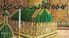 Prophet Muhammad (SAW) grave different from other men Mecca Kaaba, Hazrat Ali Sayings, Green Dome, History Of Islam, Good Night Prayer, Masjid Al Haram, Madina, Prophet Muhammad, Islamic Calligraphy