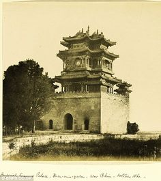a picture of the old Imperial Summer Palace taken just before it was burnt down,