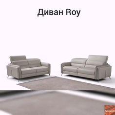 Итальянские диваны ручной работы. Диваны MaxDivani - это 2-х или 3-х местные диваны разных размеров, модульные диваны с оттоманкой или угловые диваны, диваны с реклайнером. Хотите подобрать диван для Вашей гостиной, для вашего интерьера - кликните на картинку. Outdoor Sectional, Sectional Sofa, Couch, Outdoor Furniture, Outdoor Decor, Recliner, Home Decor, Chair, Modular Couch