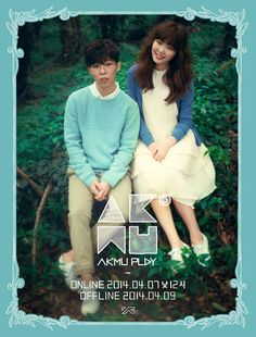 Akdong Musician release 2nd teaser picture for upcoming debut