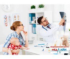 Травматолог-ортопед   Травматолог-ортопед— это врач, занимающийся диагностикой и лечением заболеваний и травм опорно-двигательного аппарата. К компетенции врача травматолога-ортопеда относятся различные травматические повреждения, а также врожденные и приобретенные заболевания и деформации костей, суставов, мышц, связок и сухожилий.  ❓❓Зачем нужен детский ортопед?❓❓  С рождения и до шести лет у ребенка идет наиболее активное формирование мышц и костей. В этом возрасте кости малыша еще незре