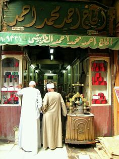 Tarboush maker in Cairo, Muizz street. Ancient Egypt Art, Old Egypt, Cairo Egypt, Egyptian Movies, Egyptian Art, Life In Egypt, Egyptian Actress, Alexandria Egypt, Visit Egypt