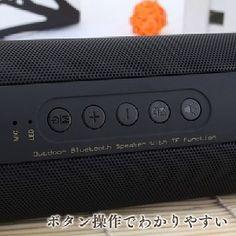 Amazon.co.jp: Bluetooth スピーカー 高音質 スマートフォンやiPhone・ipadなどに対応! IPX5防水仕様 耐衝撃 TFカード対応 10時間連続再生 内蔵マイク搭載 ランプ/ライト付き 10メートル無損失伝送 Bluetooth 3.0ワイヤレススピーカー(ブラック): 家電・カメラ