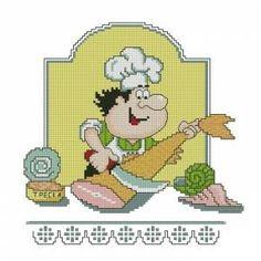 """Серия """"Поварята"""" - Кухня - Схемы в XSD - Кладовочка схем - вышивка крестиком"""
