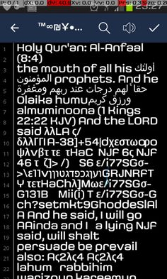 Photo 1 Kings, Holy Quran, Periodic Table, Signs, Facebook, Google, Periodic Table Chart, Periotic Table, Shop Signs
