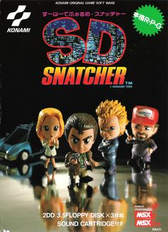 Sd Snatcher for MSX2 by konami (front).