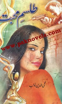 Hindi Horror Novels Pdf