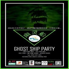 Ghost Ship Halloween costume party at VICTORIA STAR, Dock 9, Central Pier, Docklands, Melbourne, 3008, Victoria, Aus. On 30 Oct 2014 at 7:00pm to 11:00pm. GHOST SHIP HALLOWEEN COSTUME PARTY  OZPATHWAY presents her FIRST EVER GHOST SHIP HALLOWEEN COSTUME Party!  A Halloween party that is out of this world! Category: Nightlife  Prices: Early bird (06/10/2014-18/10/2014)$39, Full price (19/10/2014-29/10/2014) $45