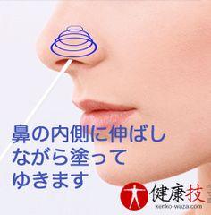 【革命!】誰でもできる!花粉症の症状が一切出なくなった!超簡単健康技!5