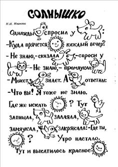 Читаем вместе. Часть 2.. Обсуждение на LiveInternet - Российский Сервис Онлайн-Дневников