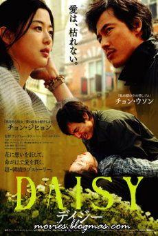 daisy - movie