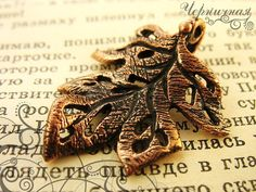 Art nouveau leaf, antique bronze 2021. Anna Bronze, jewelry findings, handmade pendant, leaves by AnnaBronze on Etsy