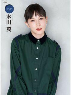 Tsubasa Honda, Beautiful Girl Photo, Girl Photos, Cute Girls, Idol, Japanese, Actresses, Character, Beauty