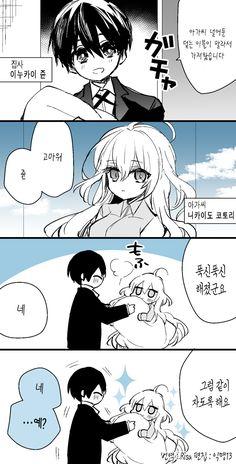 Kawaii Anime Girl, Manga Girl, Manhwa, Cute Girls, Romantic, Cartoon, Romance Anime, Drawings, Amor