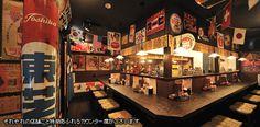 日本酒食:東京趣味主題居酒屋5選~大家一起去吧! – [艾莉絲沒有退路 專欄] 2