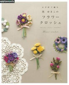 Flower Motif Pattern by Yukiko Kuro Japanese Craft Book - daily accessory knitting with corsage crochet(Asahi original) Irish Crochet, Crochet Motif, Crochet Patterns, Crochet Symbols, Embroidery Patterns, Diy Flowers, Crochet Flowers, Craft Patterns, Flower Patterns