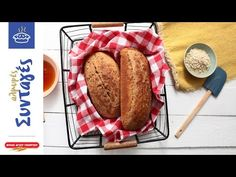 Εύκολο πολύσπορο ψωμί με βρώμη | alevri.com Banana Bread, French Toast, Breakfast, Desserts, Food, Morning Coffee, Tailgate Desserts, Deserts, Essen