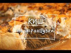 КИШ (Quiche). ВКУСНОТИЩА! Пирог по французки с пореем, грибами и тофу. - YouTube