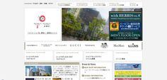 [PEGGY]HERBIS ENT  http://www.herbis.jp/  以品牌的LOGO滑動式呈現在首頁