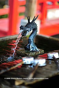 Water fountain in Nakano Momiji Yama Shrine, Japan: photo by Glenn Waters ぐれんin Japan., via Flickr