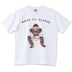 Nouveau Officiel Rise Against-Rough cœur Girlie T-Shirt