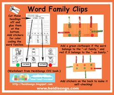 word family clips