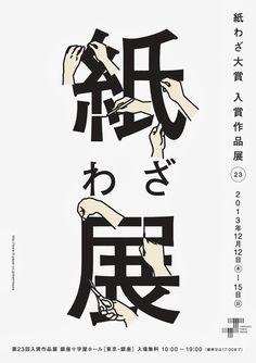 Onogawa.com