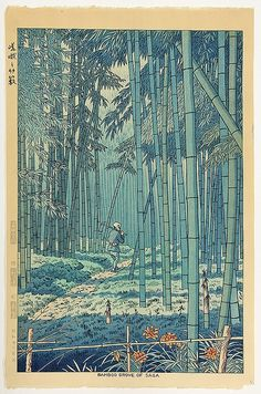 1952-53 - Kasamatsu Shiro - Bamboo grove of Saga