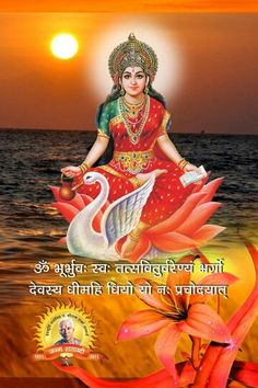 Gayatri Mantra #Bliss