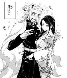 Haikyuu Characters, Anime Characters, Anime High School, Demon Hunter, Hero Wallpaper, Anime Couples Manga, Fanarts Anime, Manhwa Manga, Slayer Anime
