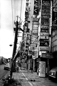B W Daido Moriyama, Hokkaido, Japon, 1978 Japanese Photography, History Of Photography, Photography Camera, Artistic Photography, Amazing Photography, Art Photography, Famous Photographers, Street Photographers, Photo Japon