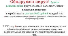 1000 рублей каждыйчас