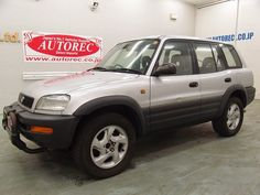 Japanese vehicles to the world: 1996 Toyota RAV4 L V Type G 4WD for Tanzania to Da...