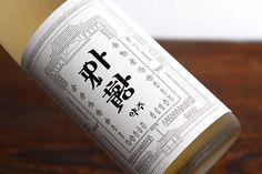 South Korean rice wine packaging - Ahwang-ju