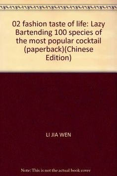 #book  02 fashion taste of life Lazy Bartending 100 species of the most popular cocktail paperback