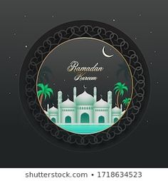 Ramadan Greetings Background View Mosque Blue Stock Vector (Royalty Free) 647516335 Hari Raya Wishes, Ramadan Greetings, Mosque, Moonlight, Royalty Free Stock Photos, Night, Floral, Artist, Pictures