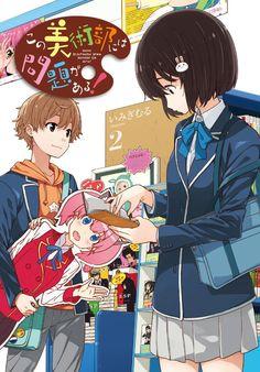 """Crunchyroll - TV Anime to Adapt """"Kono Bijutsubu ni wa Mondai ga Aru! All Anime, Me Me Me Anime, Manga Anime, Anime Art, Plastic Memories, Nisekoi, Comic Games, Tsundere, Manga Comics"""