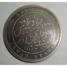 India Alwar State Silver 1 Rupee coin - 1882 - Victoria Empress Antique Coins, Old Coins, Birthday Numbers, Victoria, Notes, Personalized Items, Antiques, Silver, Dressing