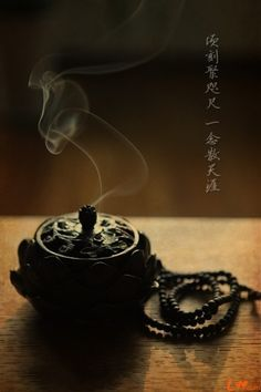 the Chinese tea