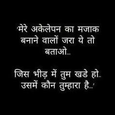Zindagi Quotes So True In Hindi _ Zindagi Quotes - Modern Hindi Quotes Images, Shyari Quotes, Hindi Words, True Quotes, Words Quotes, Motivational Quotes, Qoutes, Desi Quotes, Poetry Quotes