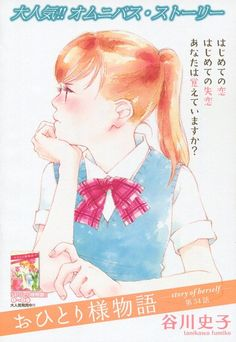 uploaded this image to See the album on Photobucket. Kiss, Comics, Illustration, Anime, Album, Image, Book, Cartoon Movies, Illustrations