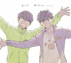 Image shared by ad astra. Find images and videos about osomatsu san on We Heart It - the app to get lost in what you love. Me Me Me Anime, Anime Guys, Jojo's Bizarre Adventure, How To Draw Sans, Osomatsu San Doujinshi, Comedy Anime, Ichimatsu, Demon Slayer, Pin Art