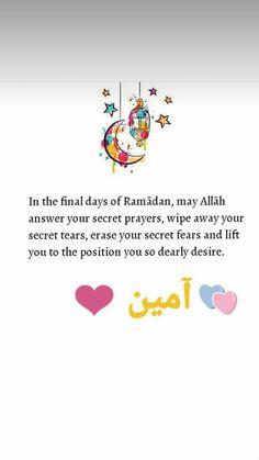 Ied Mubarak Quotes, Jumuah Mubarak Quotes, Eid Quotes, Muslim Quotes, Quran Quotes, Ramadan Wishes, Ramadan Day, Eid Mubarak Wishes, Islam Ramadan