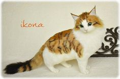 Needle felted cat by Ikona from Japan