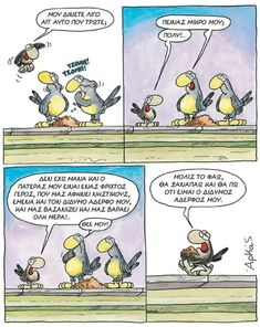 Funny Cartoons, Peanuts Comics, Cute Cartoon, Funny Comics