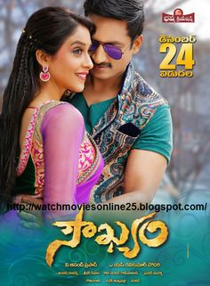 SOUKHYAM (2015) Soukhyam  2015-2016 movie is an romantic action comedy entertainer  Film & directed by A S Ravi Kumar Chowdary  and written by Sreedhar Seepana and  produced by V Anand Prasad on Bhavya Creations banner while soukhyam telugu Movie teaser  Anup Rubens composed music for this movie. Watch full movie soukhyam 2015-2016 in cinema. The film star Gopichand ,regina in lead role. latest telugu movie soukhyam now released on 24 dec. starting by Hero Gopichand and Herione Regina