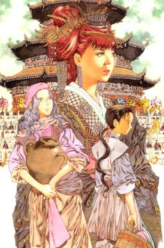 the twelve kingdoms Illustration Example, Japanese Illustration, Fantasy Illustration, Manga Art, Manga Anime, Anime Art, The Twelve Kingdoms, Old Anime, Fantasy Artwork