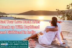 #getloveback after break up with #boyfriend #Girlfriend in #india If you want to solve get love problem then Astrologer Effective&Love&Vashikaran mantra is quite powerful tool for get rid of love problems. Vashikaran mantra is process with the help of we can attract anyone toward us and we can give direction that person according to our wishes.