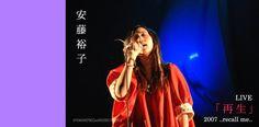 安藤裕子 ライブレポート/音楽情報サイト:hotexpress