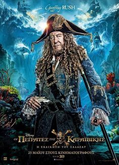 Watch->> Pirates of the Caribbean: Dead Men Tell No Tales 2017 Full - Movie Online Pirate Art, Pirate Life, Pirate Ships, All Hollywood Movie, Hector Barbossa, Captain Jack Sparrow, English Movies, Movies Playing, Streaming Movies
